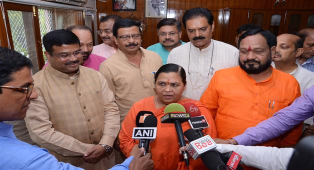 Khabar Odisha:national-odisha-ujjla-is-a-big-scheme-for-women-empowerment-says-uma-bharati