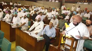 Khabar Odisha:national-odisha-uk-apology-for-jallianwala-bagh-kand-punjab-assembly-passed-proposal