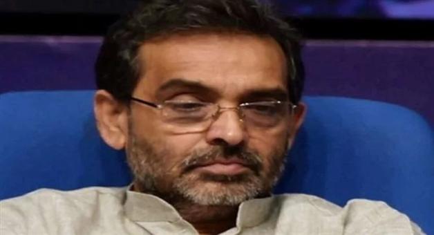Khabar Odisha:national-political-odisha-lok-sabha-chunav-2019-upendra-kushwaha-rlsp-merge-with-nitish-kumars-jdu
