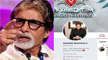 Khabar Odisha:national-political-odisha-bollywood-actor-amitabh-bachchans-twitter-account-hacked-profile-bio-says-love-pakistanarticleshow