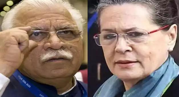 Khabar Odisha:national-political-odisha-congress-reacted-on-derogatory-remark-of-khattar-against-sonia-gandhi-called-bjp-anti-women