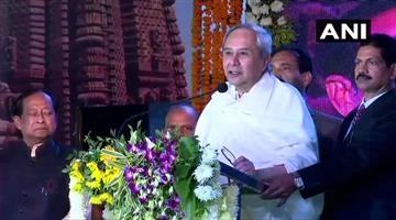 Khabar Odisha:naveen-patnaik-innagurates-odia-mohastav-in-surat