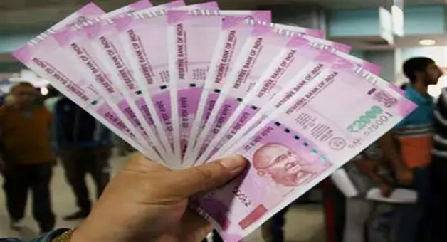 Khabar Odisha:nepal-writes-to-rbi-to-declare-banned-new-indian-currency-notes-legal