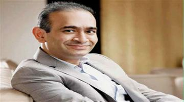 Khabar Odisha:nirav-modi-stayed-in-flat-above-jewellery-store-in-london-report
