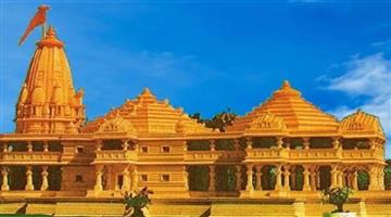 Khabar Odisha:now-devotees-will-be-able-to-donate-for-ram-mandir-account-started