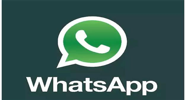 Khabar Odisha:now-you-can-chat-and-see-video-at-same-time-in-whatsapp