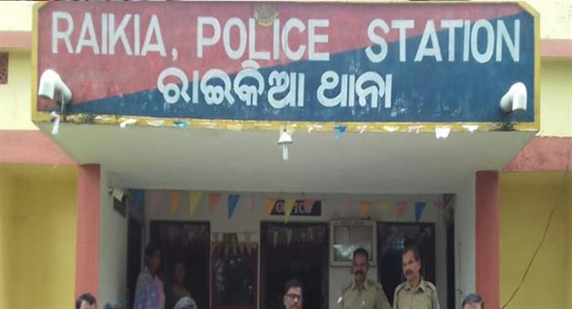 Khabar Odisha:odisha-11-accused-arrested-in-a-rape-case-under-raokia-police-limits