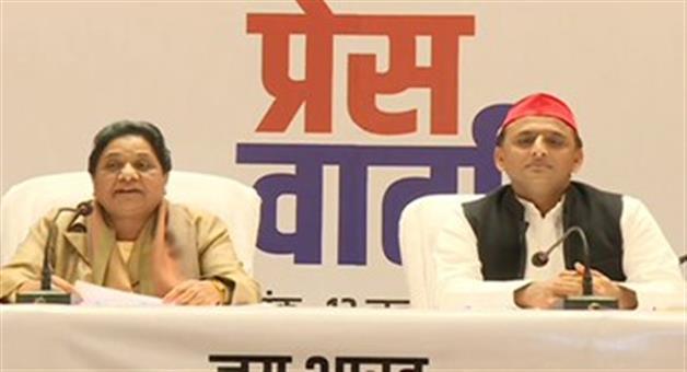 Khabar Odisha:odisha-National-political-sp-bsp-alliance-in-uttar-pradesh