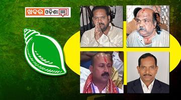 Khabar Odisha:odisha-bjp-mahila-morcha-targets-bjd-on-women-issues