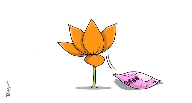 Khabar Odisha:odisha-cartoon-arun-jaitley-passes-away
