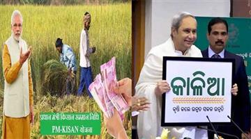 Khabar Odisha:odisha-govt-will-send-kalia-scheme-beneficiaries-name-for-PM-kisan-Yojana