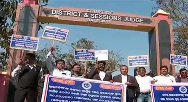 Khabar Odisha:odisha-lawyers-chase-work-state-wide