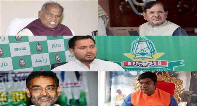 Khabar Odisha:odisha-national-politics-bihar-politics