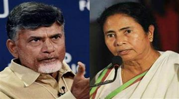 Khabar Odisha:oppositions-all-party-meeting-postponed-after-mamta-met-naidu-today
