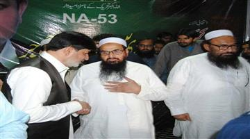 Khabar Odisha:pakistan-hafiz-saeed-hafiz-talha-saeed-265-candidates-jud-islamabad-inaugurated-election-office