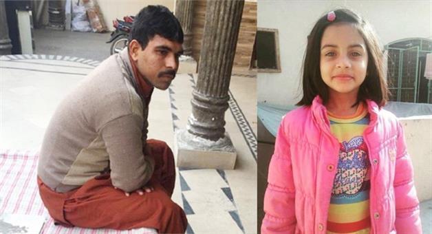 Khabar Odisha:pakistan-hangs-rapist-imran-ali-in-zainab-rape-murder