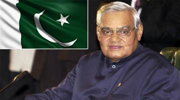 Khabar Odisha:pakistan-minister-to-join-funeral-ceremony-of-Vajpayee