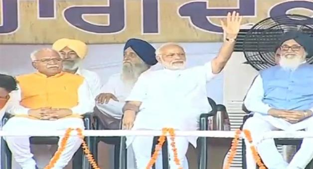 Khabar Odisha:pm-modi-arrives-in-mallot-of-punjab-to-address-kisan-kallayan-rally
