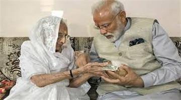 Khabar Odisha:pm-modi-mother-hira-baa-donate-25000-to-pm-care-fund-for-corona