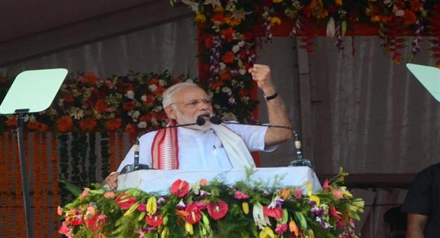 Khabar Odisha:pm-narendra-modi-addresses-in-cuttack-on-4-years-of-his-government
