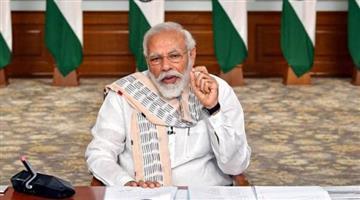 Khabar Odisha:pm-narendra-modi-coal-block-auction-aatamnirbhar-bharat