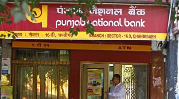 Khabar Odisha:pnb-fined-rs-151-crore-on-low-balance-in-accounts