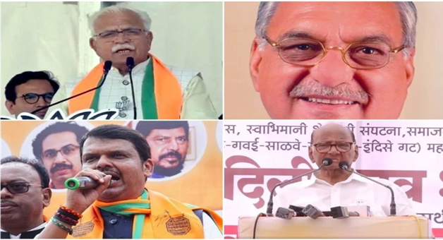 Khabar Odisha:political-national-odisha-haryana-maharashtra-assembly-elections-2019-voting-live-updates-khattar-fadnavis-bhupendra-hooda