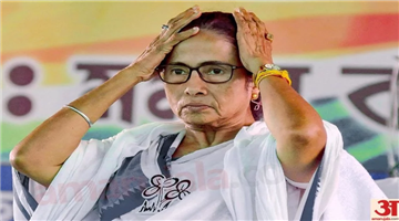 Khabar Odisha:political-national-odisha-mamata-banerjee-offer-her-resignation-from-the-post-of-west-bengal-cm