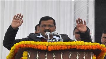 Khabar Odisha:political-national-odisha-chief-minister-arvind-kejriwal-big-statement-on-congress-aap-alliance-for-lok-sabha-election-2019