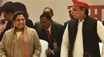 Khabar Odisha:political-national-odisha-sp-bsp-rld-western-uttar-pradesh-seat-sharing