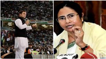 Khabar Odisha:political-national-odisha-rahul-gandhi-extends-its-support-to-mamata-banerjee-mega-opposition-rally-helding-tomorrow