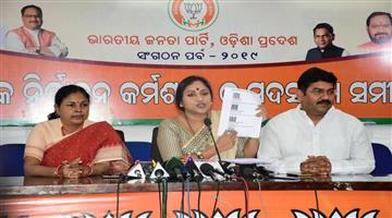 Khabar Odisha:politics-Odisha-BJP-Targets-Odisha-CM-for-Land-Mission