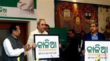 Khabar Odisha:politics-Odisha-Kalia-Yojana-in-Odisha-Assembly