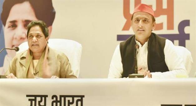 Khabar Odisha:politics-Odisha-Lucknow-Mayabati-Slams-BJP