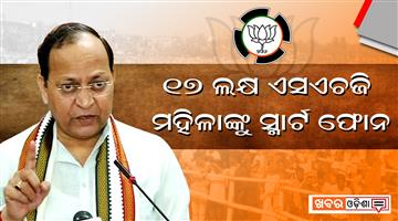 Khabar Odisha:politics-Odisha-No-schemes-of-Odisha-Govt-will-be-stopped-if-BJP-comes-to-power-in-State-Said-by-Arun-Singh