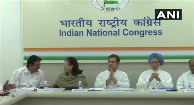 Khabar Odisha:politics-congress-rahul-gandhi-wants-to-resign-but-cwc-denied
