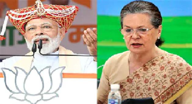 Khabar Odisha:politics-national-odisha-narendra-modi-sonia-gandhi-rally-haryana-elections-maharashtra