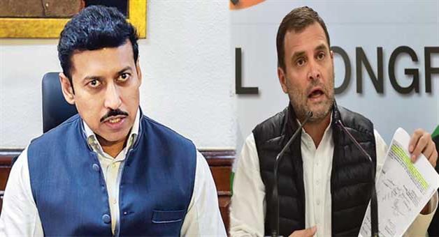 Khabar Odisha:politics-national-rajyavardhan-singh-rathore-accused-rahul-gandhi-of-insulting-army-martyrs
