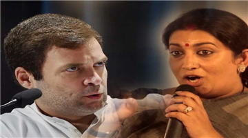 Khabar Odisha:politics-odisha--Lok-Sabha-Elections-2019-Smriti-Irani-Attacks-Rahul-Gandhi-For-Contesting-On-Amethi-And-Wayanad