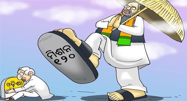 Khabar Odisha:politics-odisha-BJP-odisha-missioon-120