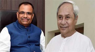 Khabar Odisha:politics-odisha-BJP-vice-president-Pitambar-Acharya-will-stand-from-Hinjili-seat