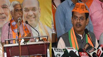 Khabar Odisha:politics-odisha-BJP-releases-3rd-phase-candidates-list-for-odisha