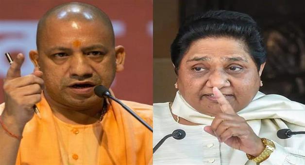 Khabar Odisha:politics-odisha-Election-Commission-bans-UP-CM-Yogi-Adityanath-and-BSP-chief-Mayawati-from-election-campaigning
