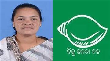 Khabar Odisha:politics-odisha-mohana-mla-basanti-malick-resigns-bjd