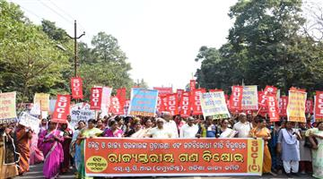 Khabar Odisha:politics-odisha-SUCI-protests-again-state-and-central-govt