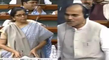 Khabar Odisha:politics-odisha-adhir-ranjan-chaudhary-says-finance-minister-nirbala