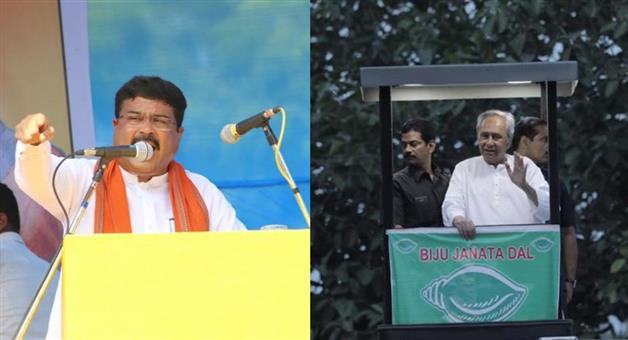 Khabar Odisha:politics-odisha-bijepur-by-election-Naveen-Patnaik-vs-Dharmendra-Pradhan-election-campaigning-tomorrow