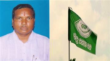 Khabar Odisha:politics-odisha-bjd-ex-mla-brundaban-majhi-left-party