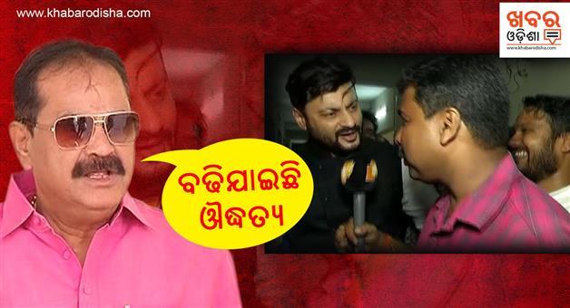 Khabar Odisha:politics-odisha-bjd-leader-had-forget-how-they-behave-media-person-says-opposition-leaders