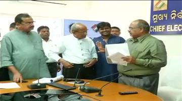 Khabar Odisha:politics-odisha-bjp-demands-NIA-or-CBI-probe-inspection-of-the-Intelligence-report